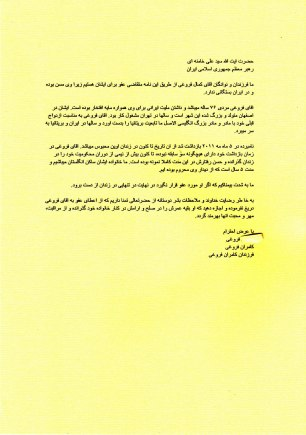Letter-Farsi